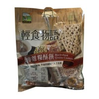 Buckwheat Grains Cookies (330g) 荞麦杂粮酥饼