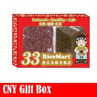 Gift Box (Bean Mix)