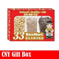 Gift Box (Nuts Mix)