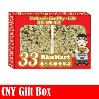 Gift Box (Oat Mix)