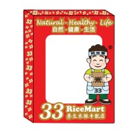 33Ricemart Gift Box (Small)