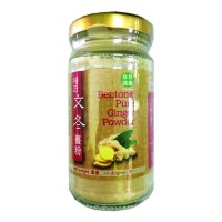 Pure Bentong Ginger Powder (60g)纯真文冬姜粉