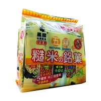 5-Grain Rice Natural Cookies  (160g)糙米銘菓