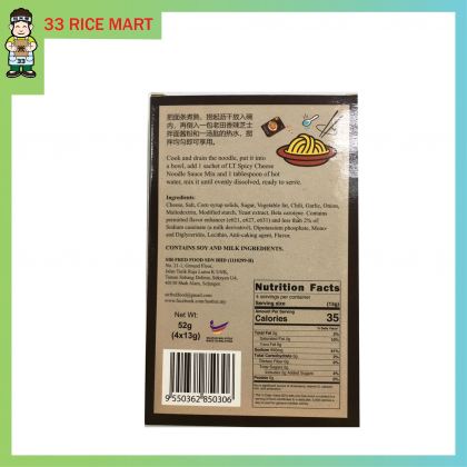 Spicy Cheese Noodle Sauce Mix (50g)[LT]