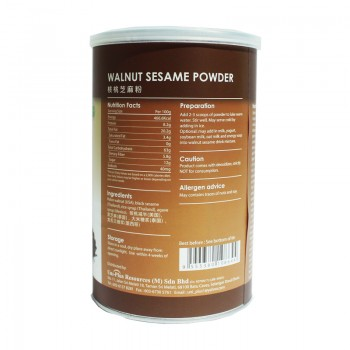 Walnut Sesame Powder (500g) 核桃芝麻粉